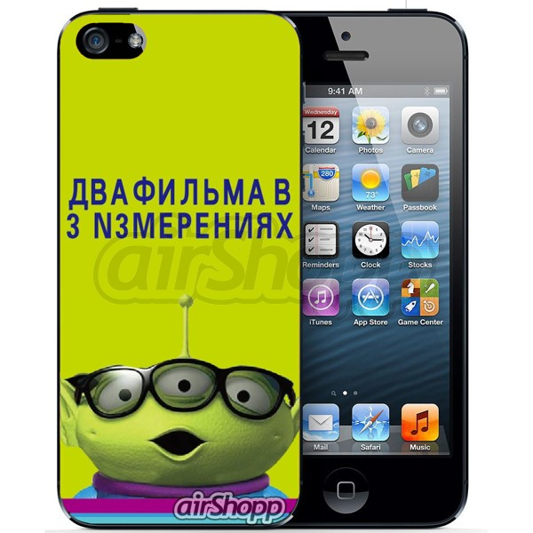 Toy Story Alien iPhone 5/5S Decal